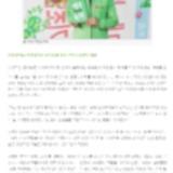 20140517_은평시민신문 기사