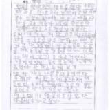 [9세 초등학생] 캠핑