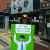 20140523_본선거운동 첫날 선거운동원 활동