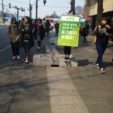 2차 전국집중 정당연설회