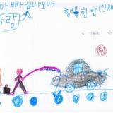 [7세 유치원생] 가족이랑 낙시하러 갔어요