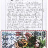 [9세 초등학생] 새로운 가족