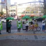 20140526_녹색당티셔츠와 초록우산