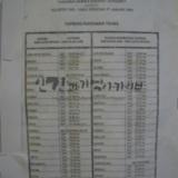 c20160801JMR831.JPG
