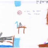 [7세 유치원생] 할머니 무릎 수술하셔서 병문안…