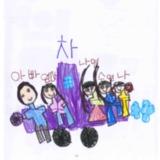 [7세 유치원생] 가족들이랑 빕스가는 길이에요<br />