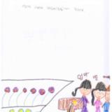 [7세 유치원생] 엄마랑 아빠랑 수목원(들꽃)가서…