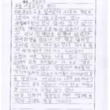 [9세 초등학생] 사촌 모임