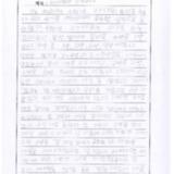 [11세 초등학생] 구기대회와 오카리나