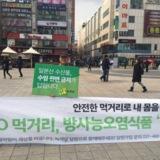 성남 정당연설회
