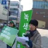 제천 정당연설회