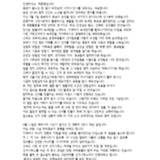 20140309_크리킨디의 편지