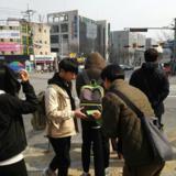 용인 정당연설회