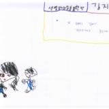 [7세 유치원생] 오빠랑 집에서 장간감 가지고…