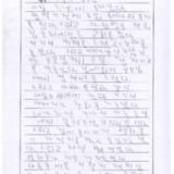 [9세 초등학생] 오늘의 하루