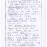 [9세 초등학생] IFC 쇼핑과 햄스터 무덤