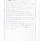 [9세 초등학생] 체험학습