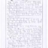 [9세 초등학생] 진짜 사나이