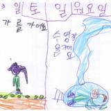 [7세 유치원생] 바다가를 가어요, 수영장을 가어요