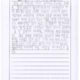 [9세 초등학생] 김포아파트 주변 구경하기