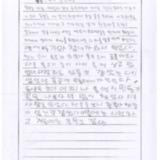 [9세 초등학생] 남산 한옥마을