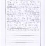 [9세 초등학생] 딸기 빵