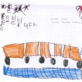 [7세 유치원생] 나는 주말에 가족들과 기차타고…
