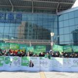 설맞이 정당연설회 참여당원들