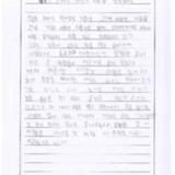 [9세 초등학생] 고구려 대장간 마을을 견학하다