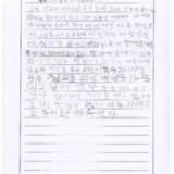 [9세 초등학생] 산 속의 비버스 BBQ