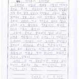 [9세 초등학생] 탱탱볼과 노래연습