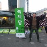 동작 정당연설회