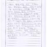 [9세 초등학생] 가족과 캠핑카를 타고