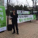 속초 정당연설회