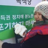군포 정당연설회