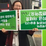 부산 정당연설회