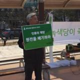 수원 정당연설회