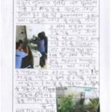[9세 초등학생] 한강, 그리고 물청소 수족관 청소