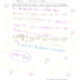 i20160531JMR25 행복한 방청소.pdf