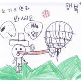[7세 유치원생] 피노키오영화 봐써요