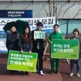 서대문 정당연설회
