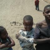 Monggu에서의 마지막 날 동네 아이들과 함찍은 사진