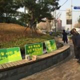 성공회대 정당연설회