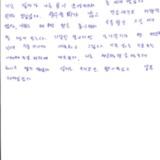 [17세 고등학생] 가족들과 중국집 외식