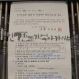 서울 은평(을) 선거인명부 열람 및 등재여부…