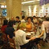 시민패널 즐거운 저녁 식사