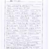 [13세 초등학생] 나의 일과