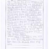 [9세 초등학생] 테마동물원 견학