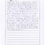 [9세 초등학생] 산