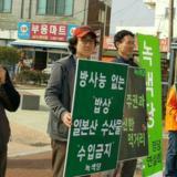 벌교 정당연설회
